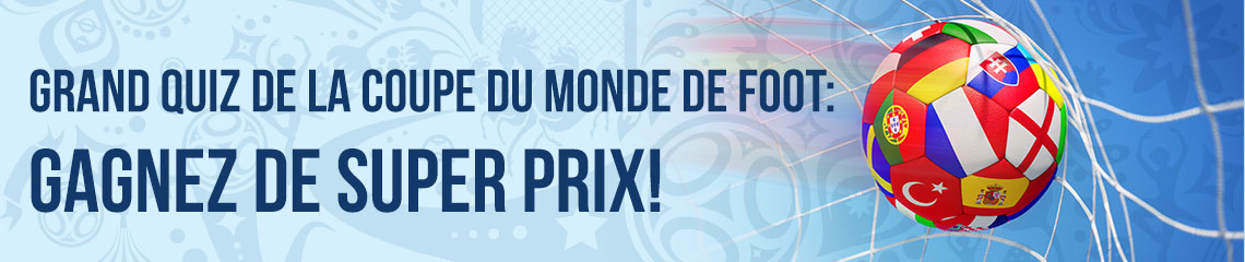 Quiz de la Coupe du monde de foot